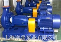 IHF耐腐蚀泵 IHF65-50-160