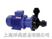 耐酸碱塑料磁力泵 20CQ-12F、32CQ-15F、40CQ-20F、50CQ-25F
