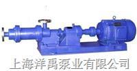 I-1B浓浆泵 I-1B 3寸
