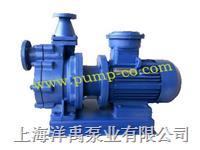 ZMD衬氟自吸磁力泵 50ZMD-25F