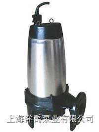 WQ(QW)无堵塞潜水排污泵 50WQ15-10-1.5