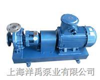 IMC不锈钢磁力泵,金属磁力泵 IMC50-32-160