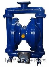 铸铁隔膜泵,QBY-50隔膜泵 QBY-25;QBY-40;QBY-50;QBY-65;QBY-80;QBY-100;