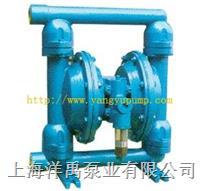 铸钢气动隔膜泵 QBY-50