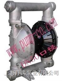 QBY-50不锈钢气动隔膜泵