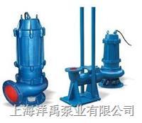 耦合式潜水排污泵 80WQ65-25-7.5
