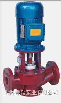 立式玻璃钢泵 SL50-32