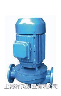 SG管道泵 、SG立式管道泵 50SG15-30
