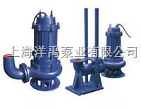 150WQ180-25-22无堵塞潜水排污泵 150WQ180-25-22