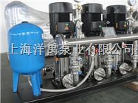 供水设备原理区别