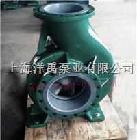 卸酸耐腐蚀泵 IHF80-50-200