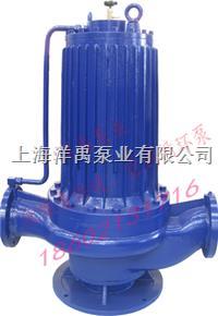 低噪音热水循环泵 PBG80-315