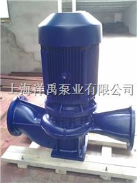 立式管道泵 ISG200-315