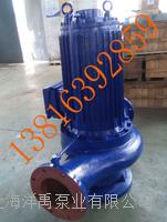 SPG屏蔽循环泵,供暖屏蔽泵 spg80-200