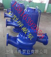 热水管道屏蔽泵