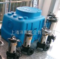 塑料智能污水提升器 PE塑料污水提升器 YYPW