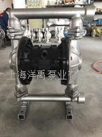 气动隔膜泵 QBY-40