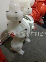"Air pressure operated diaphragm pump 1/2"",3/4"",1"",1.5"""