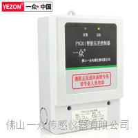 通用型前室壓力傳感器|前室差壓控制器|樓梯間壓力傳感器|樓梯間壓差控制器