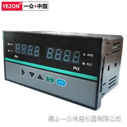 双回路压力显示控制仪表|双回路温度显示控制仪表