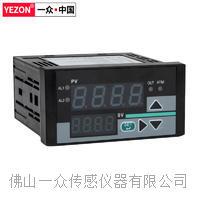智能显示控制仪表 水位控制仪��� 压力控制仪表 差压控制仪表