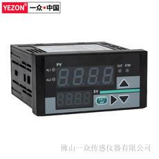 智能显示控制仪表|水位控制仪表|压力控制仪表|差压控制仪表