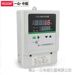 数显差压控制器 可设定差压传感器 开关量输出差压控制器