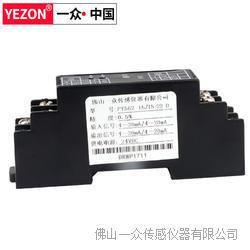 PY562信号隔离器小巧型二入二出
