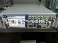 SMF100A微波信号发生器 SMF100A 信号源 SMF100A