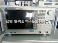 安立 MS2690A 信号分析仪 MS2690A