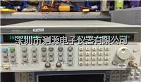 安捷伦83752A信号源/HP83752A信号发生器/HP83752A 安捷伦83752A信号源 HP83752A信号发生器/HP83752A
