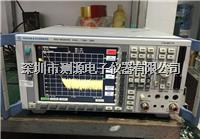 罗德与施瓦茨ESPI7 EMC接收机/ESPI7
