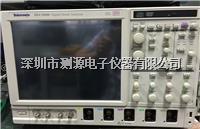 Tektronix/DSA70404数字示波器/泰克DSA70404示波器 Tektronix/DSA70404数字示波器/泰克DSA70404示波器