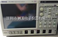 tektronix/DSA70804/混合信号示波器/泰克DSA70804示波器/ tektronix/DSA70804/混合信号示波器