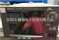 Tektronix/MTX-100B记录器MTX-100B播放器MTX-100B Tektronix/MTX-100B