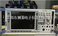 R&S/FSP7 频谱分析仪/FSP7频谱仪 9K-7GHz频谱仪 R&S/FSP7 频谱分析仪/FSP7频谱仪 9K-7GHz频谱仪