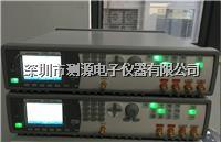 Agilent81150A 脉冲函数任意噪声发生器 安捷伦81150A Agilent81150A 脉冲函数任意噪声发生器 安捷伦81150A
