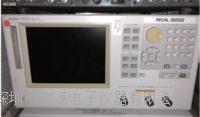 Agilent E4991A阻抗分析仪/安捷伦E4991A 安捷伦E4991A