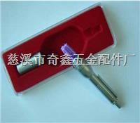专业韩国泻血笔加工配件生产加工泻血笔三头四头采血笔泻血笔铝合金定制定做生产批发