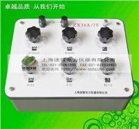 交/直流电阻箱 ZX38A-10
