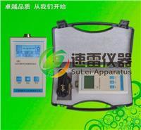 数显电雷管测试仪