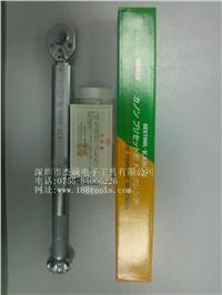 中村N1000QLK 日本中村扭力扳手N1000QLK  N1000QLK