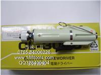 CL-3000日本好握速HIOS电动螺丝刀CL-3000 CL-3000