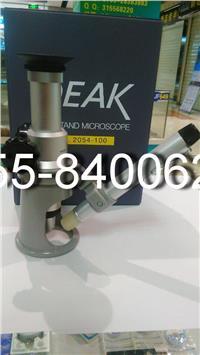 日本必佳PEAK放大镜2054-40|立式显微镜2054-40X 40倍放大镜 2054-40X