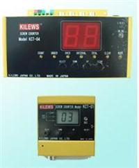 奇力速KILEWS螺丝计数器KCT-01,KCT-04 奇力速KILEWS螺丝计数器KCT-01,KCT-04