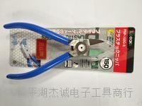 原装正品日本三山3.peaks水口钳PNP-150G-S PNP-150G-S