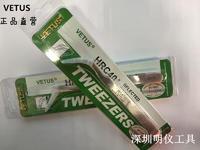 原装正品维特斯VETUS不锈钢超精细高精密镊子ST-15 ST-15