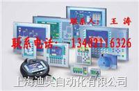上海西门子OP270维修,扬州西门子6AV6 542-0CC10-0AX0维修点 西门子OP270触摸屏维修