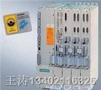 西门子6SN1146数控电源维修,6SN1146无输出维修,6SN1146无显示维修,6SN1146炸模块维修,6SN1146亮红灯维修,6SN1146维修  6SN1146使能无作用维修,6SN1146继电器不吸合维修,欠电压维修,6SN1146跳闸维修