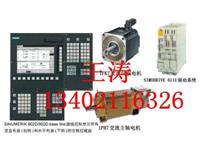 6FC5410-0AA01-0AA0维修 CCU1维修/CCU3维修/CCU3.4控制主板维修